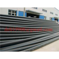 Buy cheap HDPE pipe Medium Density Polyethylene (MDPE Pipes) from wholesalers