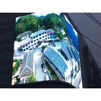 Buy cheap Outdoor & Indoor P5 / P6 / P8 / P10 Outdoor Full color Rental Advertising LED Display Screen from Wholesalers
