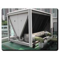 Wholesale High-temperature air cooled screw water chillers -10 from china suppliers