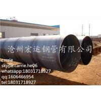 Buy cheap API 5L SSAW large diameter spiral steel pipe on sale from wholesalers
