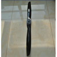 Buy cheap Best balance propeller TOP 80 paramotor Real carbon material paramotor propeller from wholesalers