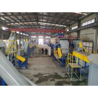 Customized Size Plastic Washing Recycling Machine 500-3000kg/HCapacity for sale