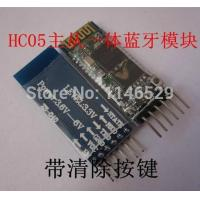 Wholesale HC-05 master-slave one, Bluetooth module, Ar duino wireless Bluetooth serial from china suppliers