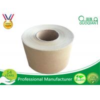 Wholesale Water Release kraft gummed paper tape Non Reinforced For Low Volume Packaging from china suppliers