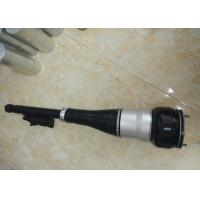 Wholesale Mercedes W222 Airmatic Suspension Shock Rear Position A2223200313 A2223200413 from china suppliers