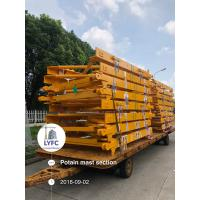 Wholesale potain tower crane mast section S24 for MC80A MCT80 MC85 MCI85 from china suppliers
