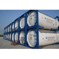 Wholesale Liquid Nitrogen Storage ISO Tank Container 0.41 Bar External Pressure -40℃ -130℃ from china suppliers
