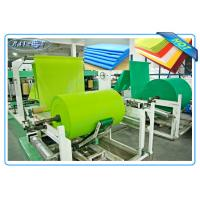 Wholesale Full Range Colors Eco-friendly  Polypropylene Spunbond Non Woven Fabric for Different Usages from china suppliers