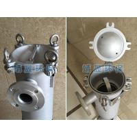 Buy cheap Stainless Steel Bag Filter Vessels-Side in bag housing with size 2 bag from wholesalers