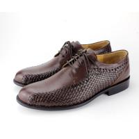 Buy cheap High quality New style genuine leather italian woven men shoes by handmade sheep from wholesalers