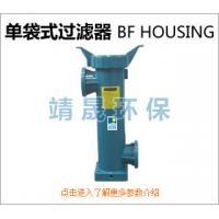 Wholesale Plastic Bag Filter Housing with PP Material For Industrial Filtration from china suppliers