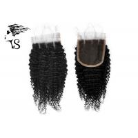 Quality Three Part 4x4 Lace Frontal Closure With 100% Unprocessed Brazilian Human Hair for sale