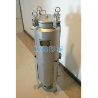 Wholesale Size 2 Stainless steel Jacketed Bag Filter Housing For temperature control Filtration System from china suppliers