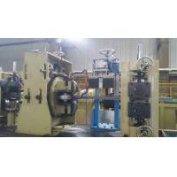 Wholesale eddy current testing system for tubes bars from china suppliers
