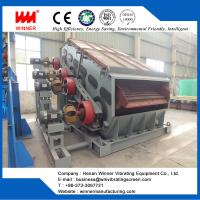 China 600t double-frequency Vibrating Screen, linear Vibrating Screen in China on sale