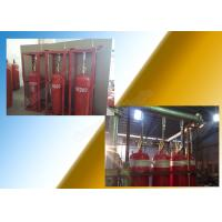 Buy cheap Manual Fm200 Fire Suppression System from wholesalers