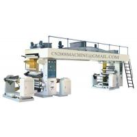 Wholesale GFB Series Dry Type Laminating Machine from china suppliers