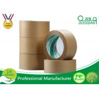 Wholesale Self Adhesive Kraft Paper Tape Acrylic Adhesive For Carton Sealing , 1020mmx2000m from china suppliers