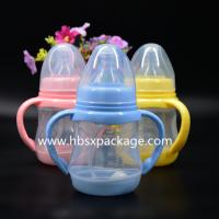 Quality Factory direct supply 42C temperature change color of baby bottle180ml 240ml for sale