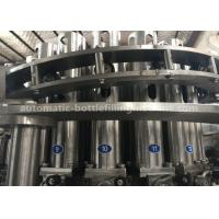 Wholesale Detergent / Shampoo Bottle Filling Machine 2500 Bottles Per Hour With Ong Service Life from china suppliers