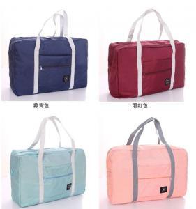 Buy cheap Handbag Travel Bag Large Capacity Clothing Storage Bag Underwear Storage Bag from wholesalers