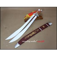 Buy cheap Martial Arts Tai Chi Double Broad Swords Double Swords Wushu Training Dao Shuang Dao from wholesalers