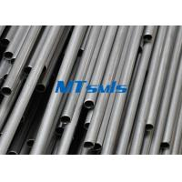 Wholesale ASTM A249 TP317 S31700 ERW Straight Stainless Steel Welded Tube For Heat Exchanger from china suppliers