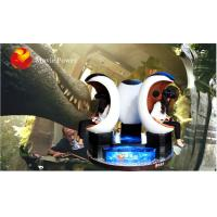 Wholesale Bionic 125° Field VR 9D Simulator 9D Movie Theater CE / ISO9001 from china suppliers