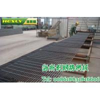 Buy cheap Steel Grating,Metal Bar Grating, Grating Manufacturer from wholesalers