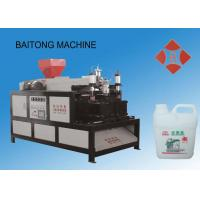 Quality Professional Plastic Pellet Extrusion Blow Molding Machine With Electric and for sale