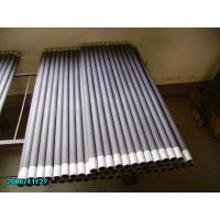 Wholesale SUPER HIGH-TEMPERATURE ELECTRIC ED SILICON CARBIDE HEATING ELEMENT SIC ROD from china suppliers