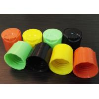 Quality Cosmetic Skin Care Plastic Screw Caps Various Color Transfer Printing for sale