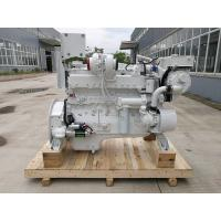 Continuous duty!cummins NTA855-M350 diesel inboard engine, NTA855-M 350HP/1800rpm high speed marine power for sale