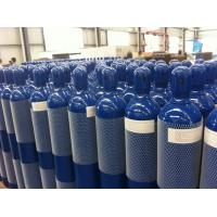 Buy cheap 25L - 52L Seamless Steel Gas Cylinder For High Purity Gas ISO9809-1 from Wholesalers