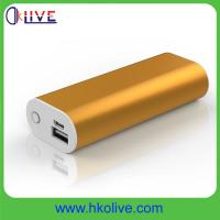 China HT507 4400mAh Metal USB Rechargeable Hand Warmer with Portable Charger to Hand Phones on sale