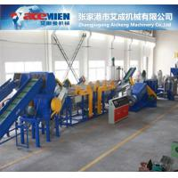Waste bottle washing line plastic recycling machine PET bootle recycle line  plastic bottle washing line for sale