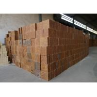 Wholesale Mullite Silica Refractory Bricks Bauxite Chamotte Material Brown Color For Cement Kiln from china suppliers