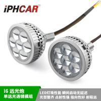 Wholesale IPHCAR i6 Led High Beam Projector Motor Headlight Devil Eyes Projetctor Lens with H1 H4 H7 H11 Adaptor from china suppliers