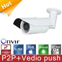 China Surveillance Cameras Systems Business Bullet IP Camera 3.0 Megapixel on sale