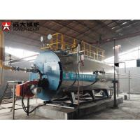 China 1 ton Gas Oil Heating Industrial Steam Boiler Malaysia for Hotel for sale