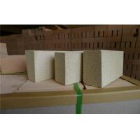 Buy cheap High Alumina Brick Shaped Refractory Bricks with Small Thermal Conductivity from Wholesalers