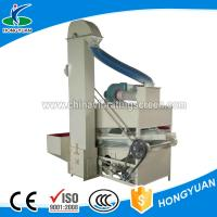 China Supply top-quality high production grain rapeseed vibration screening cleaner on sale