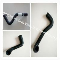 Buy cheap 2016 Chinese New product most popular 100% Rubber Hose with good quality,OEM is available from wholesalers