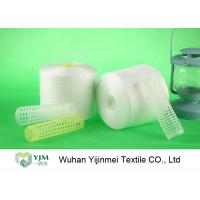 Wholesale 100% Bright Virgin Sewing Thread Polyester Staple Yarn High Tenacity In White Color from china suppliers
