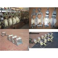 Buy cheap Cable rollers,Cable Sheaves,Hangers,Cable Guides,Rollers -Cable from wholesalers