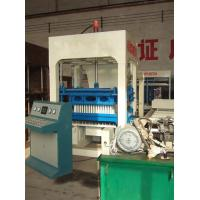 China Competitive Price Buyer Brick Machine With High Quality on sale