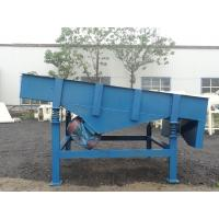 China Durable Sand Vibrating Screen Vibrating Screen Equipment Safety Operation on sale