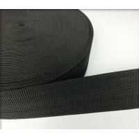 Wholesale Sofa Furniture Accessories Trampoline Webbing / Trampoline Elastic Tape from china suppliers