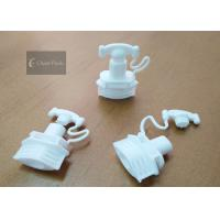 Wholesale Safety Baby Food Pouch Caps Twist Off Style With 0.8*0.6cm External Size from china suppliers
