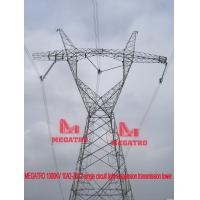 Wholesale MEGATRO 750KV 7C2-SJC1 light angle tension type Transmission tower from china suppliers